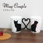 マグカップル黒猫/ドット