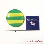 ■KASAMATSU-07 ポニーフック