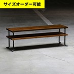 IRON BAR LOW SHELF 120CM[BROWN COLOR]サイズオーダー可