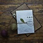 大福茶 送料無料 お正月のお茶 お年賀 福茶 抹茶入り玄米茶 新年を迎えた喜びとその年の無病息災を願って