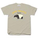 ZOO PRAHA Tapirus stone