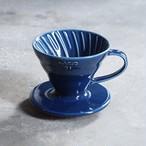 ILCANA セラミックコーヒードリッパー01【紺青】