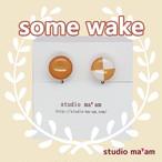【some wake 〜ソメワケ〜】7A ※ピアス変更可