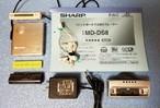 MDポータブルプレーヤー SHARP MD-DS8-H MDLP対応 高音質の完動品