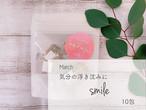 3月のハーブティー『smile』