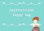 HappyBag(1500円相当)