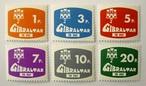 料金不足切手 / ジブラルタル 1976