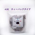 【五行漢方茶】心火(しんか) 10包入り