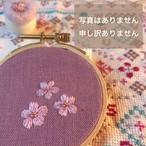 暮らしの刺繍針セット(B)