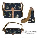 デザインバッグ「リーリー・シンシン・シャンシャンドット柄」受注生産用