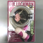 REIT MR.ロックマン ML-009 ソフトワイヤーロック ピンク