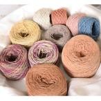 【お買い得品】タイヘンプ草木染め残り糸セット(約230g)