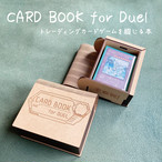 CARD BOOK for Duel