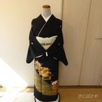 【N様ご予約品】松と鶴の黒留め