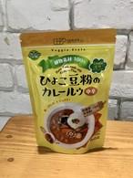 ひよこ豆粉のカレールゥ中辛