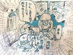 原画漫画ドローイング『断れねえなァ…byズボン塚より』B6