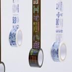 「PCC」 ボックステープ ブラック