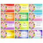 数秘&カラー®プレゼンター公式 活動用 種まき 名刺(横型)