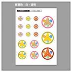 家紋ステッカー 丸に沢瀉| 5枚セット《送料無料》 子供 初節句 カラフル&かわいい 家紋ステッカー