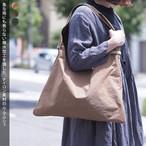 撥水ル・マルシェ 57010039 maison blanche (メゾンブランシュ)【日本製】