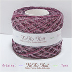 §koko§ 和~藤棚の下で~ 1玉40g以上 紫、麻、引き揃え糸、毛糸  オリジナル糸