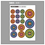 家紋ステッカー 丸に亀甲花菱 | 5枚セット《送料無料》 子供 初節句 カラフル&かわいい 家紋ステッカー