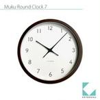 KATOMOKU muku round wall clock 7 km-60BRCS SKP電波時計 ブラウン