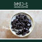 マンデリン(深煎り コーヒー豆)/ 100g