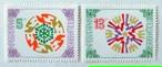 新年'86 / ブルガリア 1985