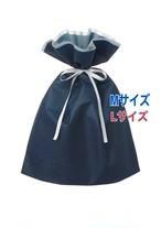 ラッピング袋  ネイビ  M〜Lサイズ
