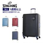 SP-0700-68 SPALDING スポルディング キャリーケース