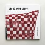 <Book> 新書 / VÄV PÅ FYRA SKAFT!
