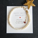 1月 HAPPY WHITE BRACELET ガーネット