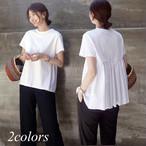 カットソー バックフリル ギャザー 半袖 ラウンドネック Tシャツ 無地 レディース トップス 白 黒 ホワイト ブラック