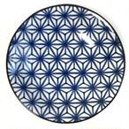 和ごころ 20.5cmパスタ皿カレー皿 アサノ葉 日本の伝統模様[美濃焼]