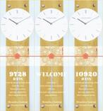 ウェディング ウェルカムボード+両親贈呈品 Kizuna3連時計 Mizuhiki  水引 【送料無料】  ナチュラルウェディング 和風