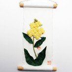 【旬のつづり】菜の花