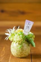 【お盆・お供え・仏花】杏奈-お供えプリザーブドフラワー(グリーン)
