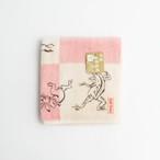 鳥獣戯画 タオル ピンク