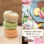 日本全国スイーツの旅 マカロン&コーヒーセット 魅惑のマカロンとそのマカロンの為のスペシャルブレンドコーヒー