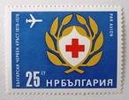 赤十字 / ブルガリア 1978