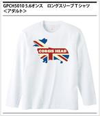 no97 ユニオンジャック・コーギーTシャツ ロングスリーブ 5.6oz 5010