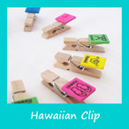 ハワイアンクリップ 12pcs
