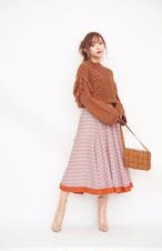 Tulip Bicolor Skirt