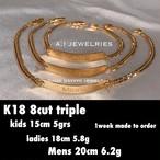 K18 18金 15cm 8面トリプル ブレスレット ジュニアサイズ 新品 オーダー