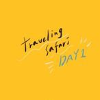 """【1000円】配信ライブ""""traveling safari""""投げ銭"""