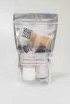「和みつろうクリームキット<ラベンダー精油1ml付き>」自然の薬箱の力でマスクかぶれ予防