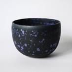 Bowl Pot(海溝)※MEDIUM