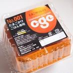 たまごかけご飯専用の生卵 4個入
