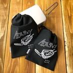 CAMPS 巾着袋【黒メシティン】 ラージサイズ